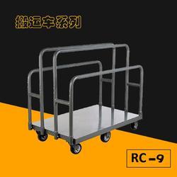 旺揚RC-9建材超市大物搬運手推車理貨分揀取貨車圖片