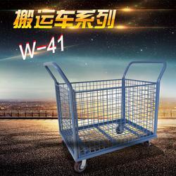 旺揚W-41網框快遞推車 四面分揀車 服裝車間折疊推車圖片