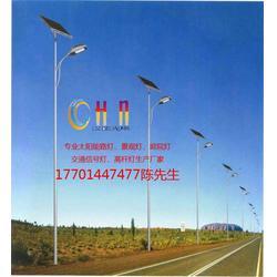 自贡太阳能路灯,太阳能路灯,汉能光电(查看)图片
