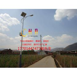 高杆灯、扬州高杆灯、汉能光电(优质商家)图片