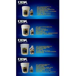 EK610_尤易克EK610抗磨复合剂直销_【源康化工】图片