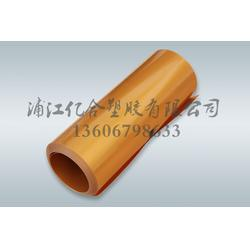 ps片材生产厂家-广东片材-亿合塑胶专业生产片材图片