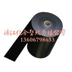 亿合塑胶专业生产片材(图)_黄色ps片材_片材图片