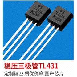 深圳SOD-123三极管 【天盛微电子】 深圳三极管图片