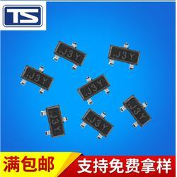 广东三极管生产厂家,澄海三极管,【天盛微电子】(查看)图片