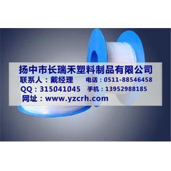 聚四氟乙烯毛细管品牌,扬中长瑞禾塑料制品,聚四氟乙烯毛细管图片