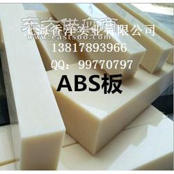 供应ABS板ABS棒ABS板零切米黄色ABS黑色ABS阻燃图片