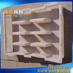 宁夏塑料盖板模具、水泥盖板模具厂家、国路模具图片