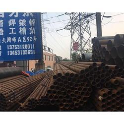 朔州无缝钢管、山西才洪物贸有限公司、薄壁无缝钢管规格图片