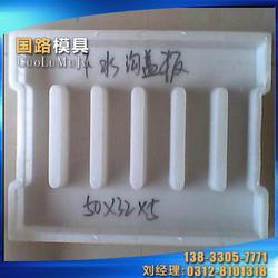 国路模具加工厂-孝感塑料盖板模具-塑料盖板模具定做图片