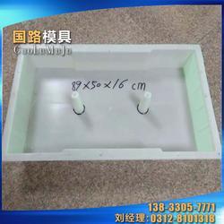 塑料盖板模具定做-西藏塑料盖板模具-国路模具制造图片