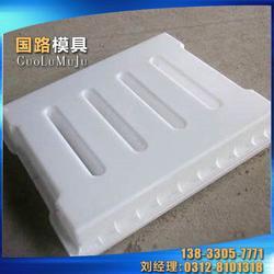 临夏塑料盖板模具-国路模具加工厂-塑料盖板模具图片