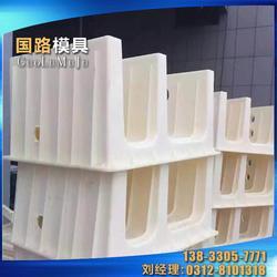 福建电缆槽模具|国路模具制造|高铁电缆槽模具厂家图片
