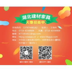 上海建材家具-建材家具家电-湖北建材家具图片