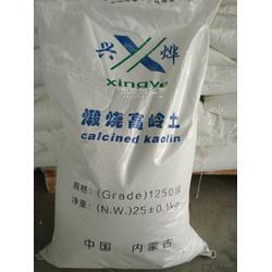 厂家直销钙粉 轻质/重质碳酸钙 重/轻钙 纳米级复合钙 滑石粉图片