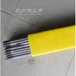 低温钢焊条W607/W707/W707Ni/W807/W907NiW107/W107Ni图片