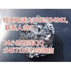 矿产化验成分元素含量图片