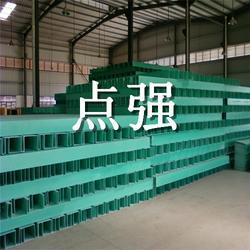 玻璃钢桥架供应商 玻璃钢桥架-点强图片