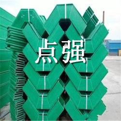 【槽式电缆桥架】槽式电缆桥架厂家-点强图片
