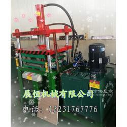 制定精密高强度集成吊顶设备,三维扣板机,c84扣板设备图片
