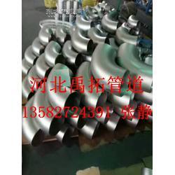 标准锻制高压弯头生产厂家