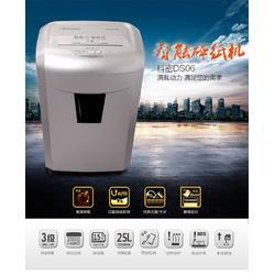 碎纸机供应商|广州碎纸机|阳光科密碎纸机图片