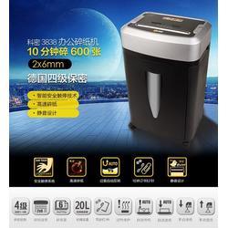 碎纸机哪个牌子的好、广州碎纸机、科密碎纸机(查看)图片