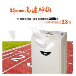 广州碎纸机、60分钟持续碎纸、科密碎纸机(优质商家)图片