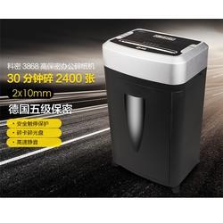科密碎纸机报价 广州碎纸机 科密碎纸机图片