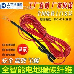 碳纤维电地暖安装_碳纤维电地暖_地热安装图片