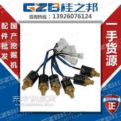 XG822FL压力开关53900-KW0700厦工挖掘机电器压力开关配件图片
