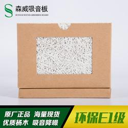 吸音板|佳雪建筑(在线咨询)|原木色木丝吸音板图片