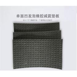 电子交联聚乙烯减振垫板_合肥减振垫_佳雪建筑材料公司图片