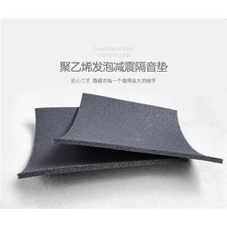 佳雪建筑材料(图)、5mm电子交联减震垫、衢州减震垫图片
