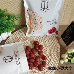 呼倫貝爾脆棗,希瑞食品銷售,優質脆棗的加工工藝圖片
