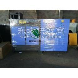 光氧催化废气净化器/富宏元环保sell/光氧催化废气图片