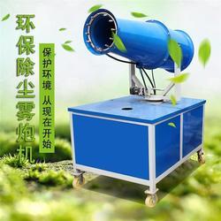 工地雾炮机 雾炮机 重庆昆吾电商公司图片