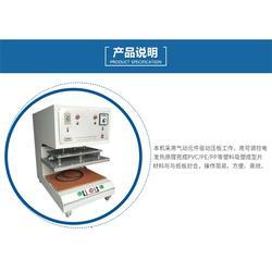 天津热压包装机,津生机械,热压包装机厂家图片