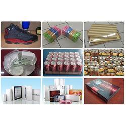广州包装封口机,包装封口机 真空,津生机械(优质商家)图片
