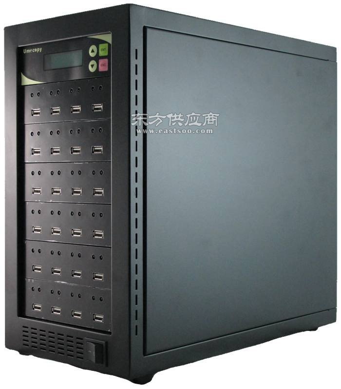 台湾Umecopy/佑铭 天狐系列 1拖31 USB/U盘检测机、U盘拷贝机图片