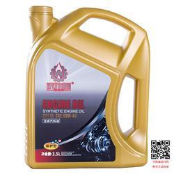 全合成汽机油,全合成汽机油,车用润滑油招商(优质商家)图片
