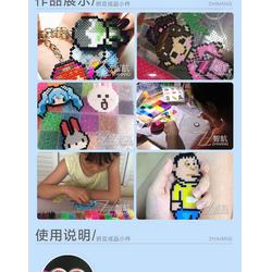 拼豆生产厂家-明创工艺品-江苏拼豆图片