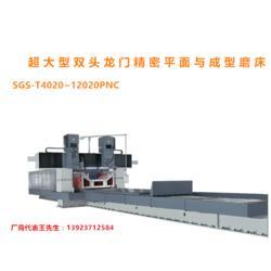 向輝精密機械有限公司 深圳大型龍門磨床-大型龍門磨床圖片