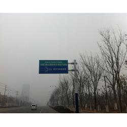 安徽悦视品牌 标识标牌制作厂家-淮北标识标牌图片