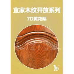 钢木门|浙江永佳门业全国招商|钢木门品牌加盟图片