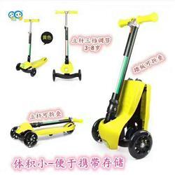 折叠滑板车,可折叠滑板车,儿童三轮折叠滑板车图片