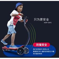 儿童滑板车招商,儿童滑板车,贵族牌(查看)图片