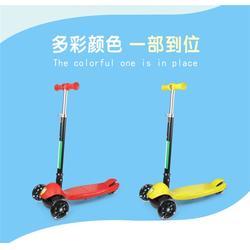 儿童滑板车直销、阳泉儿童滑板车、东莞贵族童车工厂图片