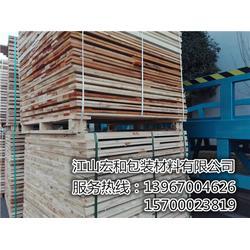 进口木材包装箱定做-宏和包装结实美观-罗源包装箱批发