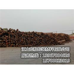 专业木托盘 龙湾区托盘 宏和包装值得推荐(查看)图片